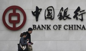 Bank of China allowed to begin operations in Pakistan