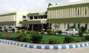 Urdu university issued fake degrees, says report
