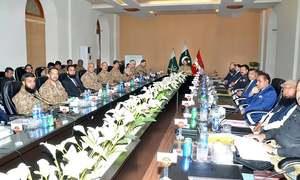 Civil-military huddle reviews Muharram security arrangements for Karachi