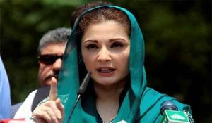 Maryam Nawaz calls NAB proceedings a 'farce'