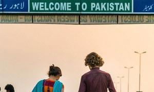 یورپی جوڑا پاکستان لوٹ کر کیوں آیا؟