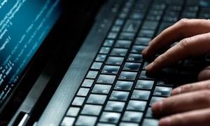 ہر 4 میں سے ایک پاکستانی کمپیوٹر میل ویئر سے متاثر