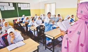 Upgraded JICA-run school makes small girls dream big