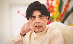 Nisar leads lawmakers in criticism of foreign policy