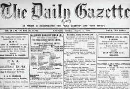The English press in colonial India