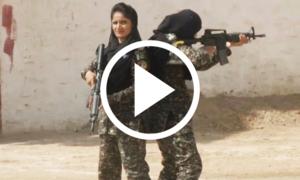 خواتین سیکیورٹی اہلکار دہشت گردی کے خلاف میدان میں آ گئیں
