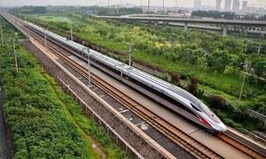 چین میں تیز ترین ٹرین سروس کا آغاز