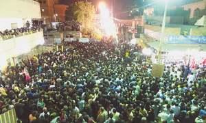 Ulema urged to help maintain peace during Muharram