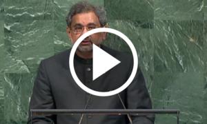 اقوام متحدہ میں وزیراعظم شاہد خاقان عباسی کا خطاب