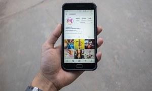انسٹاگرام نے صارفین کا بڑا مطالبہ مان لیا
