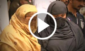 شوہروں کو قتل کرنے کے الزام میں بیویاں گرفتار
