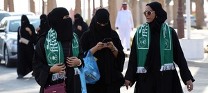 Women allowed to attend national day celebrations first time in Saudi Arabia