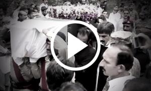 شہید ارسلان عالم کی مکمل فوجی اعزاز کے ساتھ تدفین