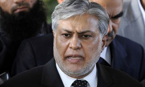 Dar submits Rs1m to secure bail from NAB court