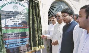 Khursheed lays foundation of Rs650m DC secretariat project