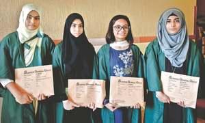 Girls grab top positions in intermediate pre-engineering and general science exams