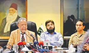 Need for adopting Sir Syed's teachings stressed