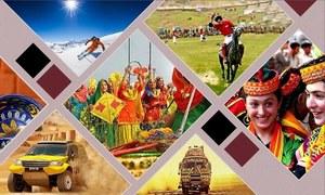 پاکستان میں فروغ پاتی مقامی سیاحت