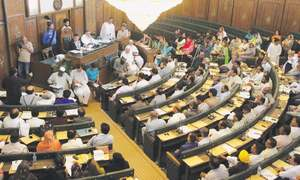 City Council demands Rs500bn package for Karachi uplift
