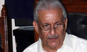 Raza Rabbani not given protocol as president disallowed it for himself: AIG Karachi
