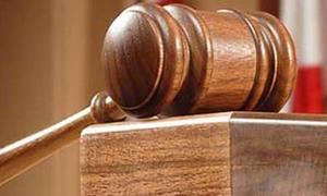 SHC stays proceedings in Jamshoro 'blasphemy' case