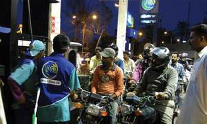 Petrol, diesel prices may go up in October