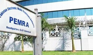 Pemra seeks ARY News response to IB complaint against 'fake news'