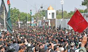 Apprehensions recede as Muharram 9 procession concludes peacefully