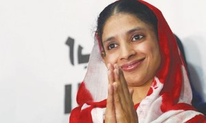Indian govt offers reward for information about Geeta's parents