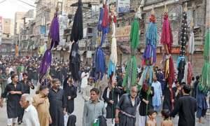 Ashura processions culminate peacefully across KP