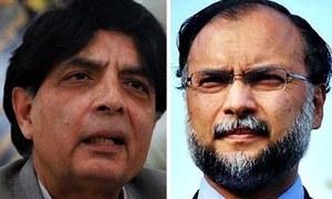 احتساب عدالت واقعہ:'احسن اقبال جیسی صورتحال کا سامنا چوہدری نثار کو بھی کرنا پڑا'