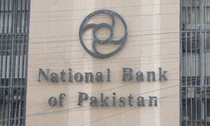 Court decision clouds NBP's plan to open China branch