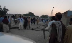 20 killed in suicide bombing targeting shrine in Jhal Magsi, Balochistan