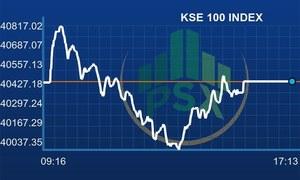 اسٹاک مارکیٹ: 100 انڈیکس 7 پوائنٹس اضافے پر بند