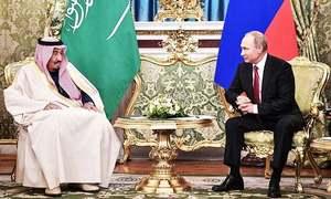 سعودی عرب، روس سے 'ایس 400' ڈیفنس سسٹم، دیگر ہتھیار خریدے گا