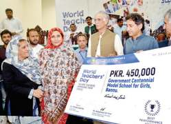 Reward and punishment policy paying off in schools: CM