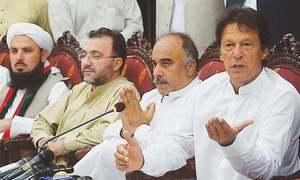 خیبرپختونخوا سے فوج کی واپسی کی درخواست کریں گے: عمران خان