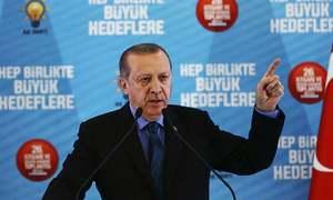 ترک فوجی بغاوت: قتل عام میں ملوث مزید 150 فوجیوں کا ٹرائل