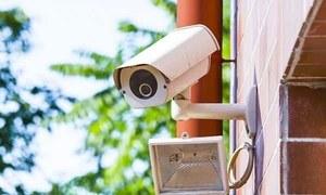 پاکستان میں سیکیورٹی کے لیے سرویلینس کیمرے کیوں ضروری ہیں؟
