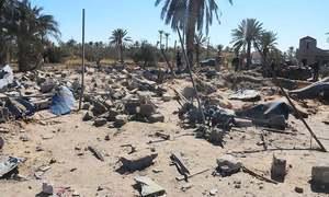 Unprecedented rise in US air strikes in Afghanistan