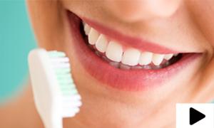 دانتوں کا خیال کیسے رکھا جائے؟