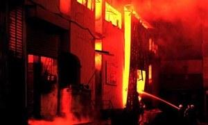 سانحہ بلدیہ فیکٹری کیس: رؤف صدیقی کو پیشی کیلئے سمن جاری