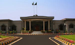 IHC seeks reports in 'dead' Drap officer's case