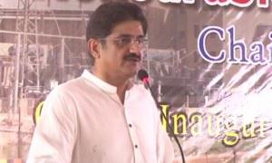 وفاق این ایف سی ایوارڈ پر تاخیری حربے بند کرے، وزیراعلیٰ سندھ