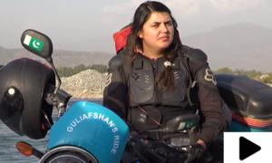 پاکستانی خاتون کا بائیک پر سوات کا سفر
