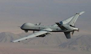 افغانستان: ڈرون حملے میں 12 افراد ہلاک
