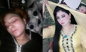 لاہور: اسٹیج اداکارہ سپنا کے ساتھ 'زیادتی' اور تشدد