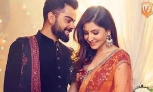 'شادی' پر ویرات کوہلی اور انوشکا شرما کے'نئے وعدے'