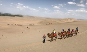 TRAVEL: THE ALLURE OF KASHGAR