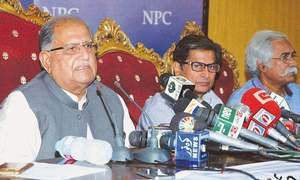'Did not ask Indira to take over PML-N': Pirzada doubles down on suggestion that Shahbaz lead party